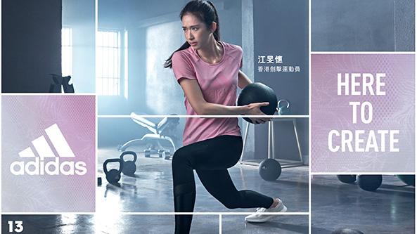 5e2caa33d15de adidas香港官方網上商店