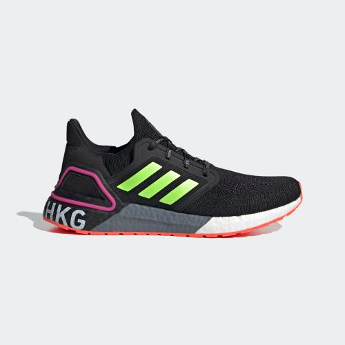 ULTRABOOST 20 CITY PACK HYPE SHOES